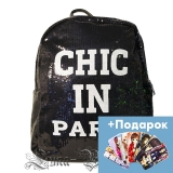 "Рюкзак ""Chic In Paris"" 2 Цвета Черный"