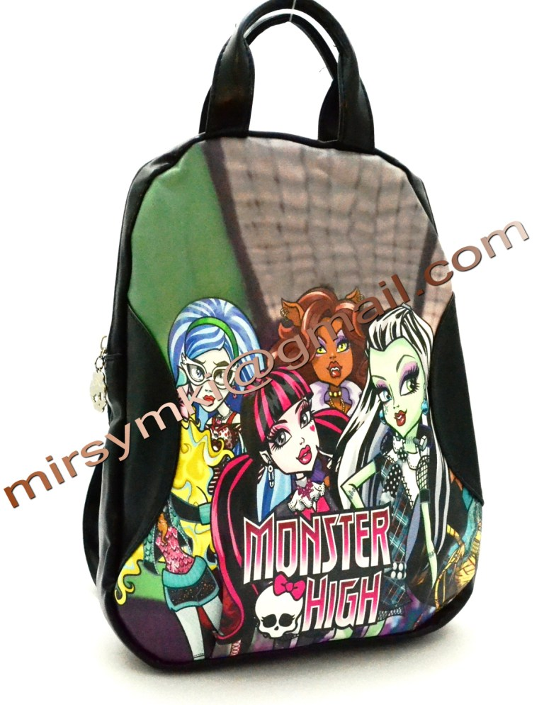 Рюкзак Monster High werecat black